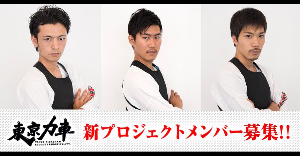 """【最終】7月フランス・パリで開催される""""JapanExpo""""出演に続き、イギリス・ロンドン「HYPER JAPAN2017」への出演も決定! 画像"""