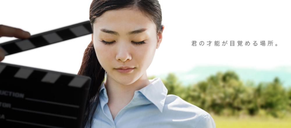 ケィ・サイド所属者募集!narrow出身新人が10月スタート日本テレビドラマ『先に生まれただけの僕』レギュラー出演‼