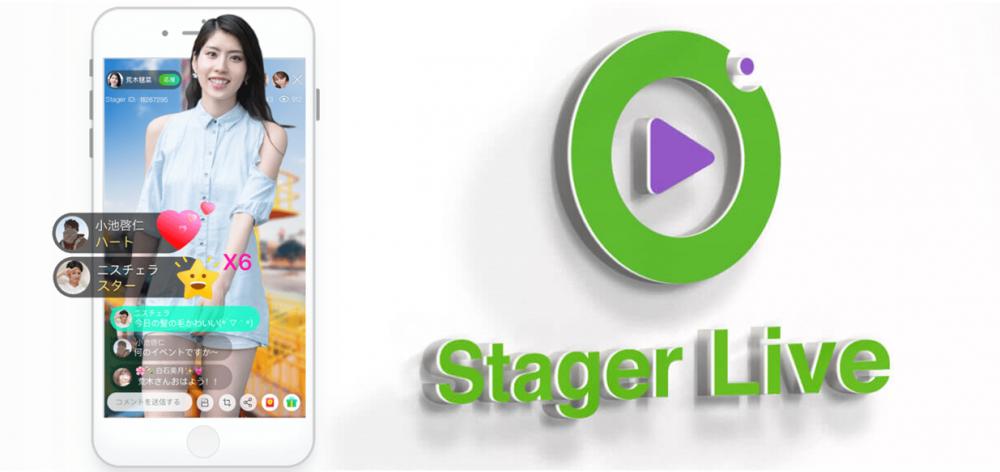 「Stager Live」出演者オーディション