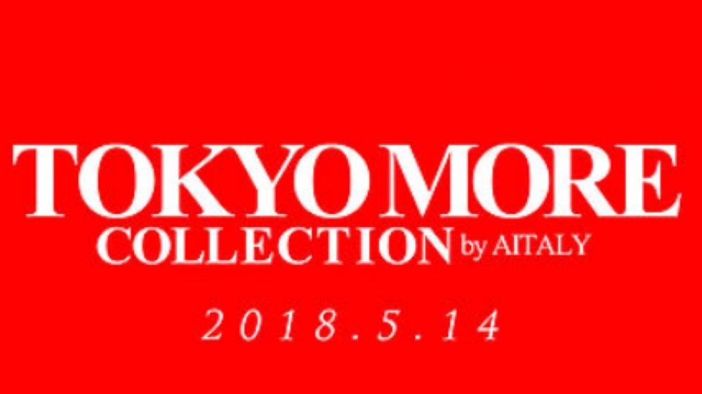 TOKYO MORE COLLECTION モデル募集 Zepp大阪 画像