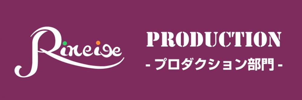 滋賀県から全国へ!メジャーレーベル同等の講師陣による一流のカリキュラムとプロモーション・マネジメントで最短デビュー!