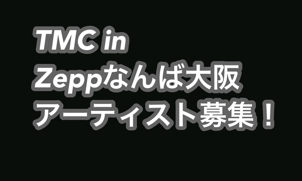 5月14日Zeppなんば大阪 出演アーティスト、ダンサー募集!! 画像