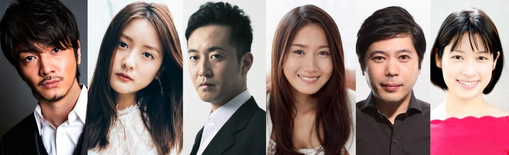 株式会社クラスターCAE新人俳優・女優部門オーディション