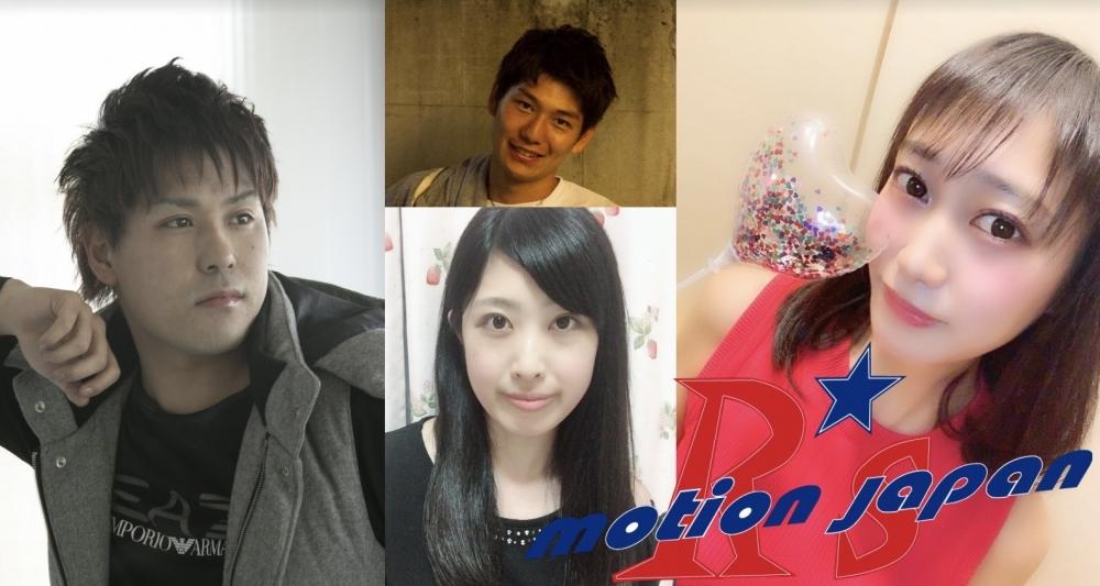 アールズモーションジャパン 2019 春の看板役者オーディション 画像