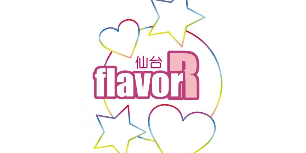 仙台flavor新メンバーオーディション!!! 画像