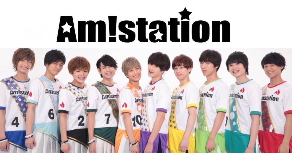 メジャー記念 メンズユニット「Am!station」新メンバー募集!! 画像
