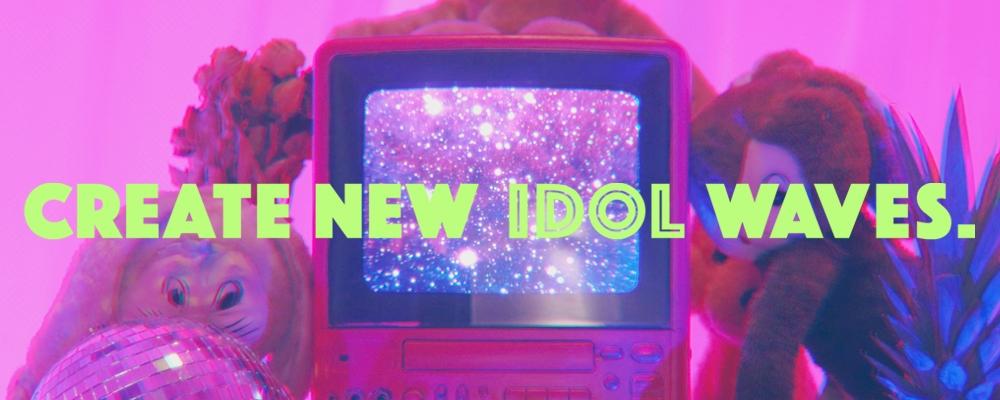 M.I.P 〜Create New idol Waves〜 アイドルオーディション