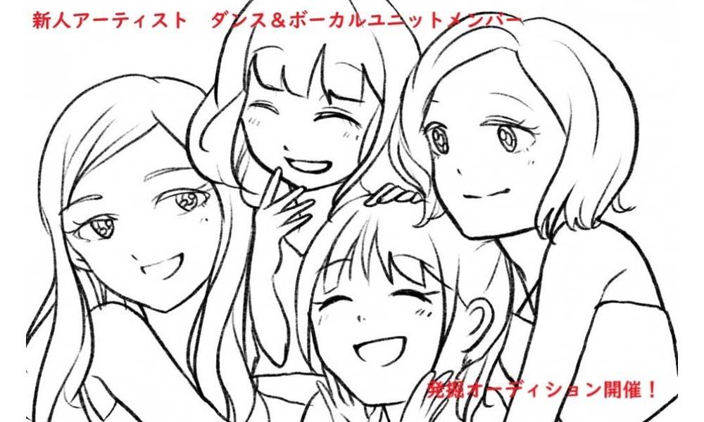 Rineige~アーティスト、D&Vユニット新人発掘オーディション!