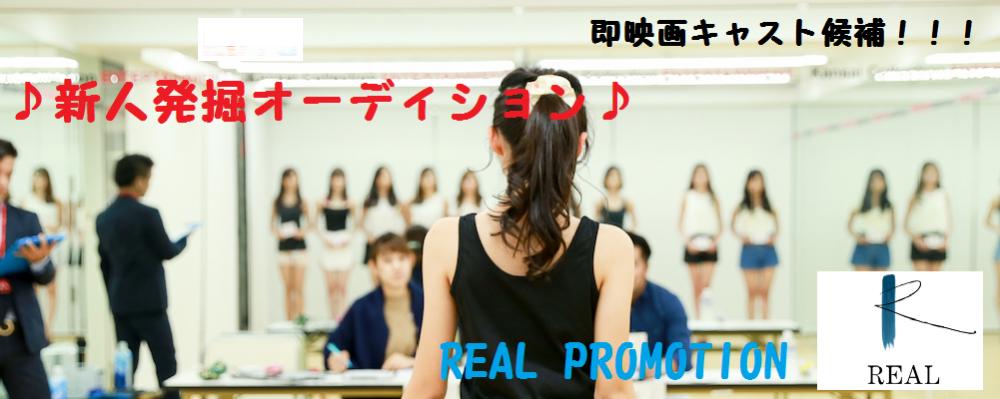 ☆夢をかなえるオーディション☆ 画像
