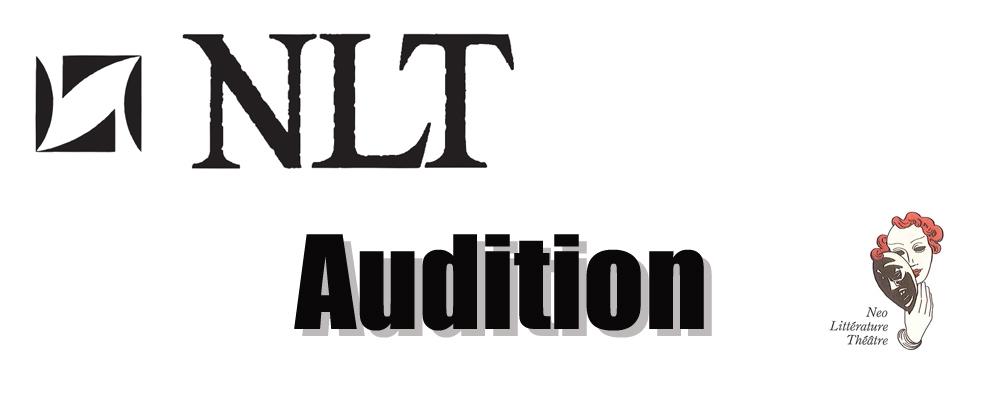 NLT オーディション2020 新年度新人大募集!