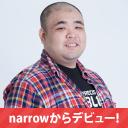 森田 竜介