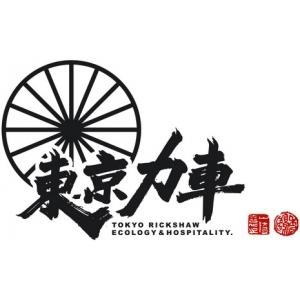 """narrow×東京力車 Tokyo Rickshaw"" 新プロジェクトメンバー募集事務局"