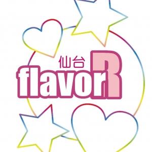 仙台flavorオーディション事務局