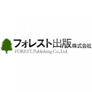 フォレスト出版×ICH スター発掘全国オーディション事務局