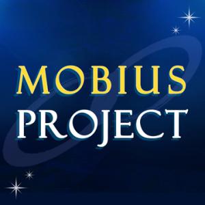 メビウスプロジェクト