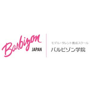 バルビゾンジャパン|バルビゾン学院ロゴ