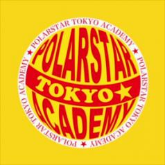 ポーラスター東京アカデミー
