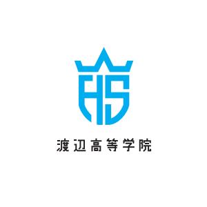 渡辺高等学院ロゴ