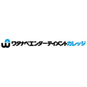 ワタナベエンターテイメントカレッジロゴ