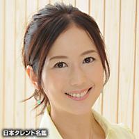 菊池 優子