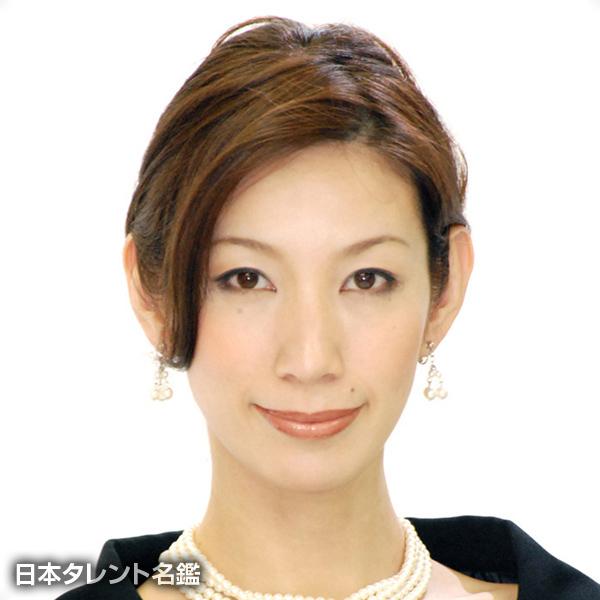 沢田 リナ