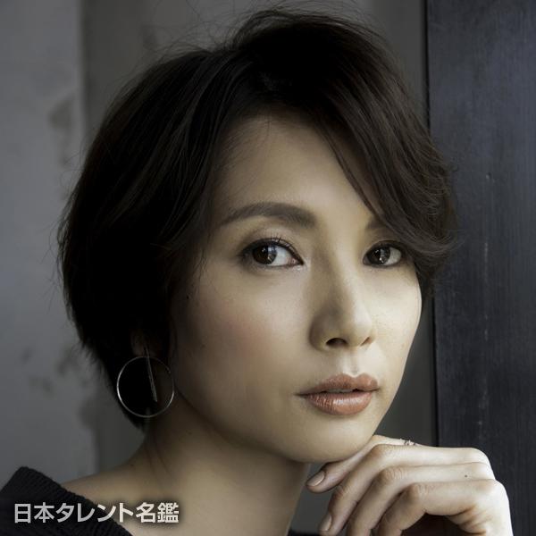 飯田 亜希子