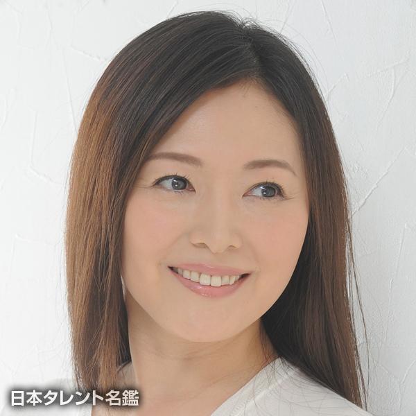 青樹 純子