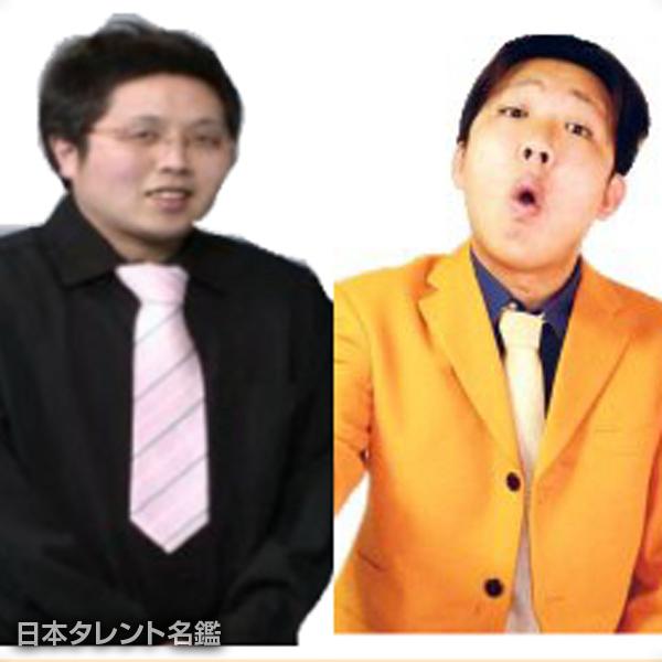 オレンジガードレール