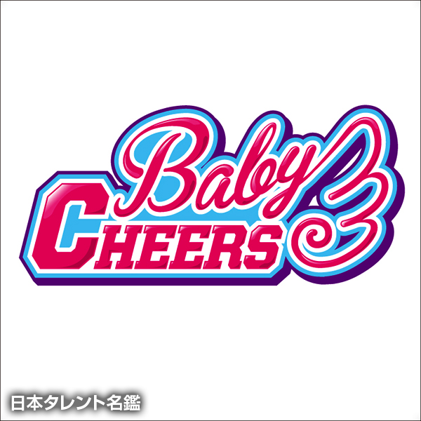 BABY CHEERS