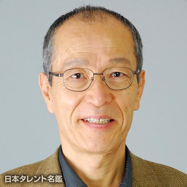 真田 五郎