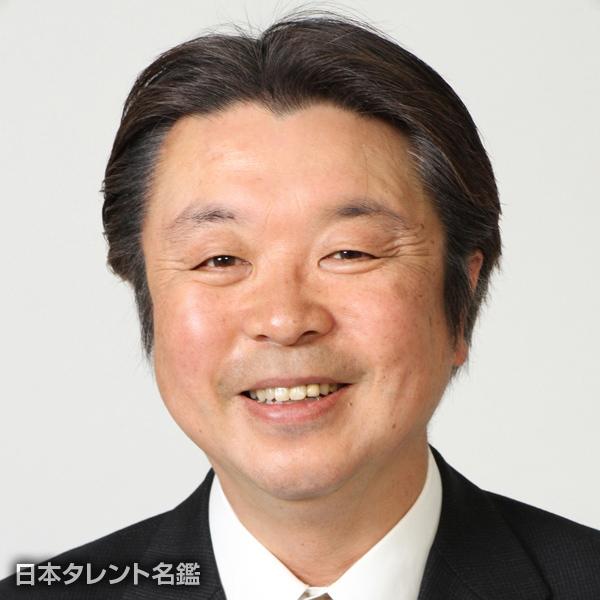 田村 義晃