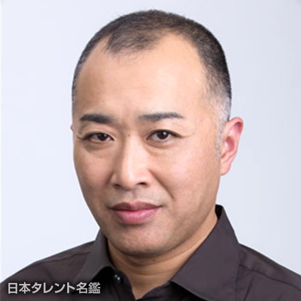 八十田 勇一