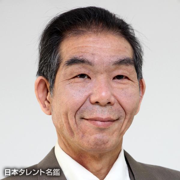 和田 洋一