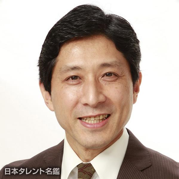 佐藤 太三夫