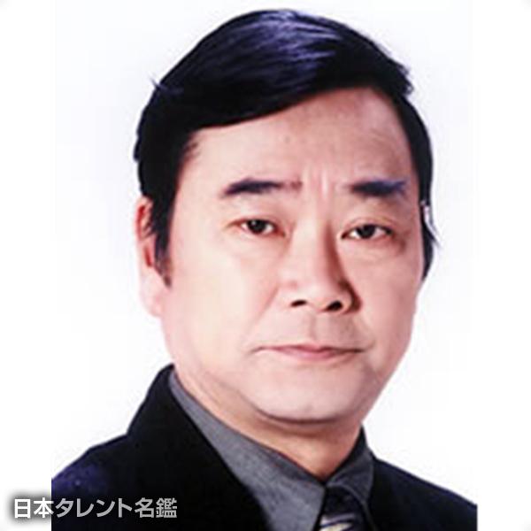 志村 智雄