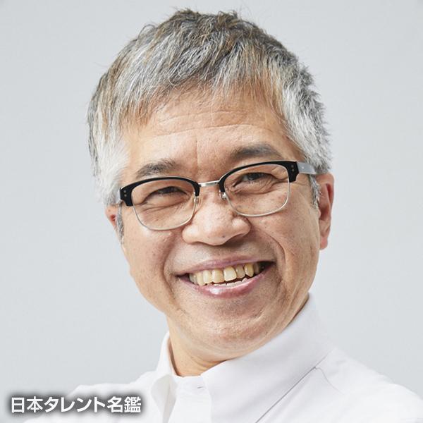 森田 ガンツ