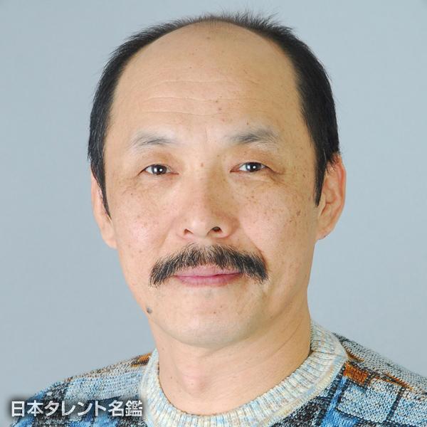 手塚 政雄