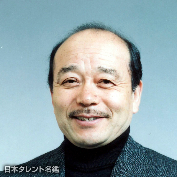 松田 史朗