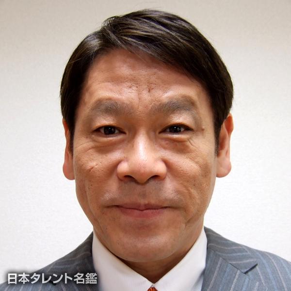 竹田 高利