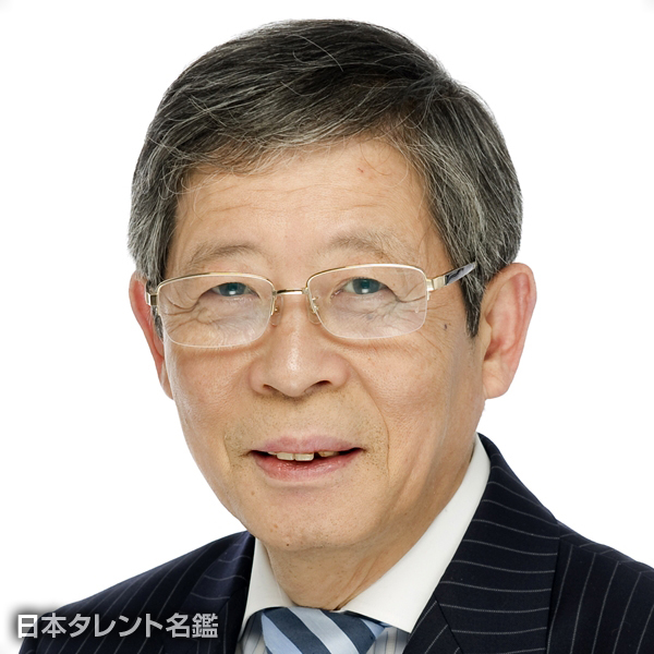 大谷 昭宏
