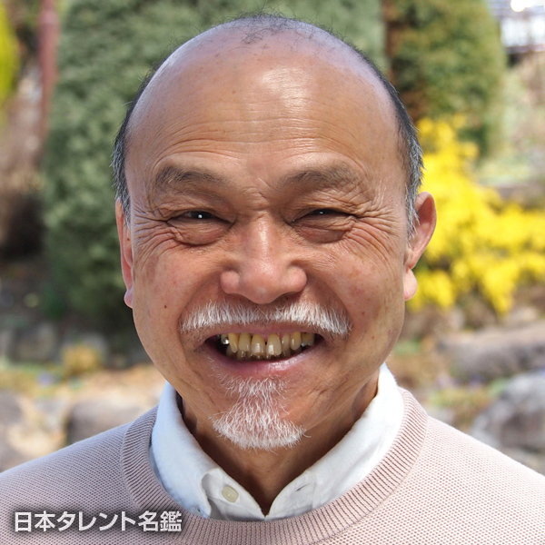 玉村 豊男