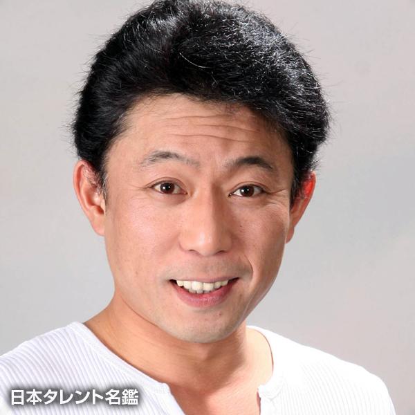 斉藤 やす