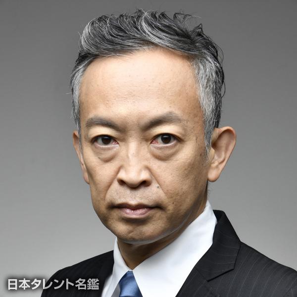黒須 洋嗣