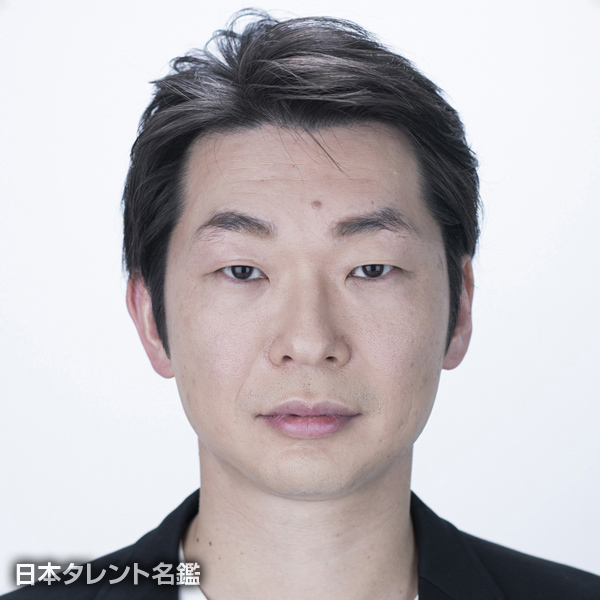 堺沢 隆史