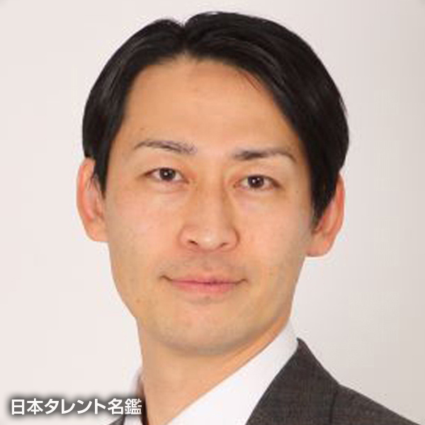和田 サトシ