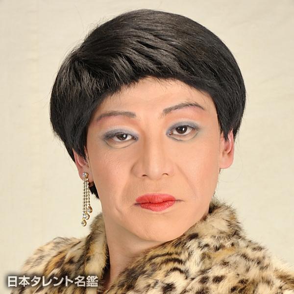 美川 憲二