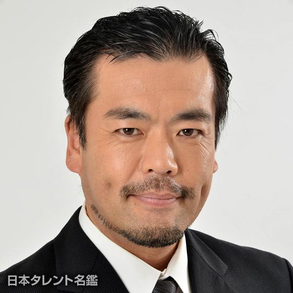 斉藤 和彦