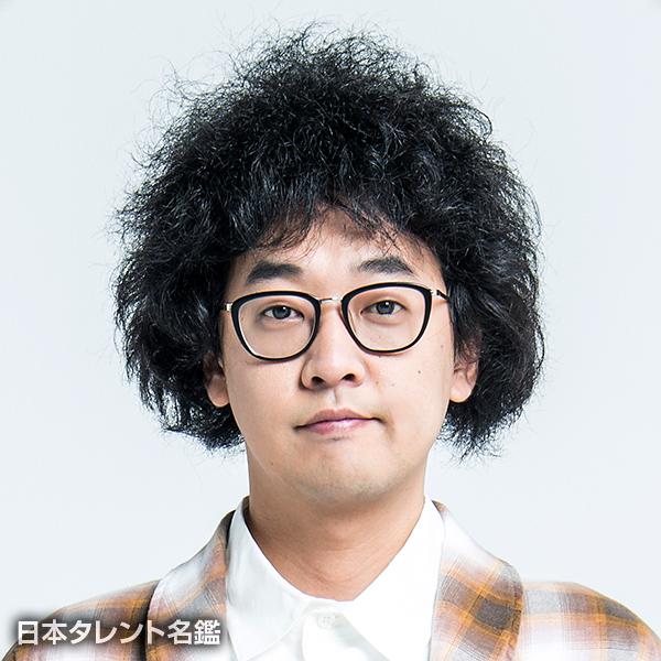今井 隆文