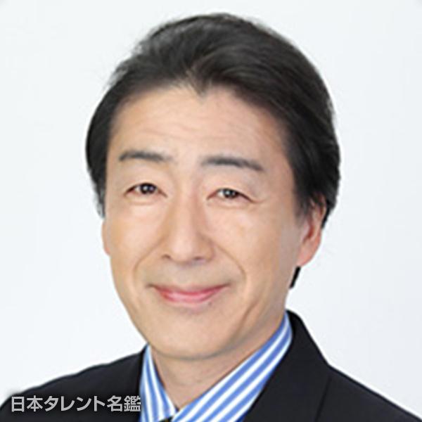 斎藤 義雄