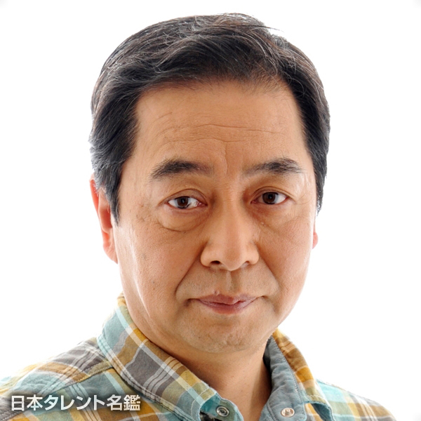 細渕 文雄